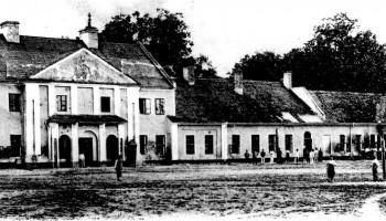 Pałac Lubomirskich od strony dziedzińca w r. 1902
